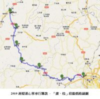2010-China-Route-Map